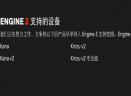 赛睿engine 2驱动Mac版V2.9.2014.2 官方版