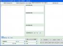 方言同音字汇自动生成软件V0.4 中文绿色免费版