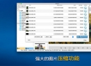 XView 2 Mac版V2.0 官方版