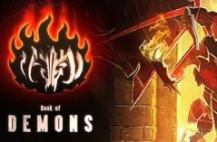 恶魔之书·游戏合集