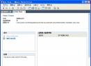 VMware Workstation (虚拟PC软件)V6.5.1Build126130汉化绿色中文精简版