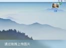 iPic图床神器VV1.5.2 Mac版