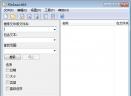 FileSearchEX(文件搜索工具)V1.0.9.9 绿色中文版