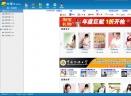 成博士教育平�_V1.0.23.0 ��w中文�G色免�M版