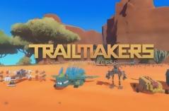 Trailmakers·游戏合集
