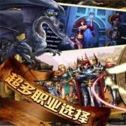 统治魔兽世界 V1.0 安卓版