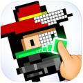 像素绘画艺术 V1.0 苹果版