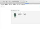 苹果iOS10-10.2越狱教程附越狱工具最新大神版+官方版beta7