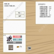 卡牌冒险者 V1.0 安卓版