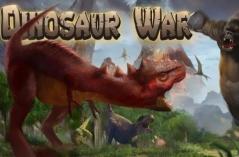 恐龙战争·游戏合集