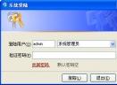 方可进销存单账套V3.5.3 简体中文绿色免费版