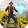 墓地逃亡3D V1.0 苹果版