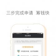水滴筹 V1.0.1 iPhone版