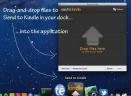 Send to Kindle Mac版V1.0.0.237 官方版
