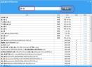 笨笨Q种子搜索器V1.2 最新免费版