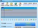 广东移动彩铃制作DIYV1.17 绿色版