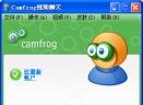 康福视频聊天V6.0.49 绿色免费版
