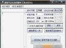 游淘气LOL连招脚本工具V2.22 最新免费版