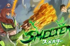 Smelter·游戏合集