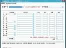 电脑报价平台V4.05.31 简体中文绿色免费版