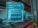 重返地球VRV1.0 安卓版