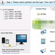 内存卡数据恢复软件破解版(Card Data Recovery) V4.3.1 无限制版