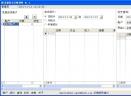 家庭收支记账理财宝V1.2 简体中文绿色免费版