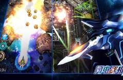 闪电战机2·游戏合集