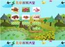 儿童折纸大全V1.0 简体中文绿色免费版