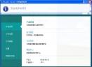 Sec32文件加密软件V2011 永久免费