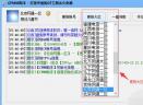 CF活动一键领取软件V2.0.2.20 最新免费版