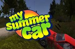 我的夏季汽车·游戏合集