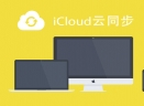 密码助手 for MacV2.2 官方版