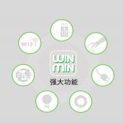 微云智控 V4.1.3 安卓版