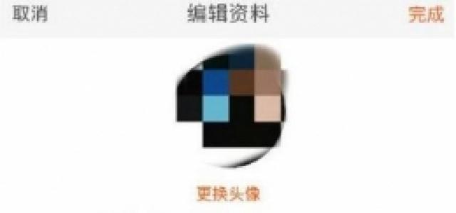 2019淘宝昵称怎么修改?