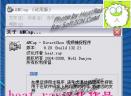 AMCAPV9.20 Build 132.2 汉化版