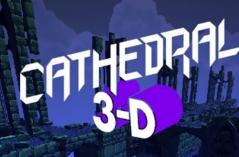 大教堂3D·游戏合集