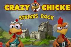 疯狂小鸡反击战·游戏合集