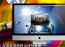 壁纸Mac版V2.2 官方版
