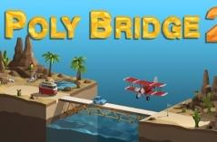 保利桥2·游戏合集