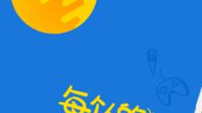 斗鱼V2.4.5.1 安卓版