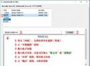 深圳市搜易达网站推广智能大师V2.035 官方版