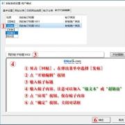 深圳市搜易达网站推广智能大师 V2.035 官方版