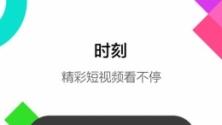 陌陌直播V7.5.3 安卓版
