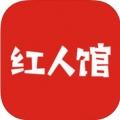株洲红人馆 V1.0 苹果版