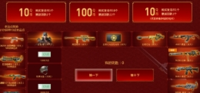 M200幻神多少钱能抽到?