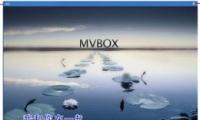 mvbox捕获屏幕教程