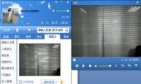 MVBOX抠图教程