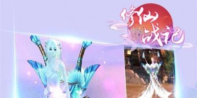 修仙战记是一款能够带给玩家完美修真体验的玄幻类RPG游戏,最炫酷的战斗技能,最华丽的修真场景,最激情的打斗音效,这些都可以在游戏中感受得到。