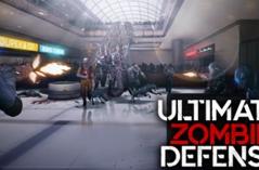 终极僵尸防御·游戏合集